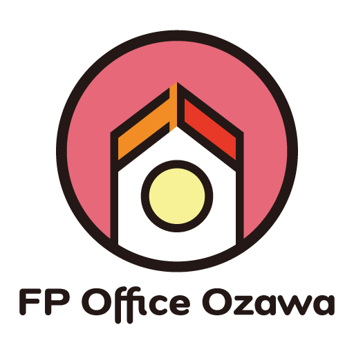 FPオフィス小澤コラム